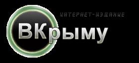 Интернет-издание ВКрыму